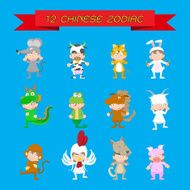 set characters of kid in Chinese zodiac animal fancy dress