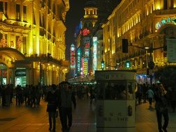 Night pedestrian street in neon lights, Shanghai