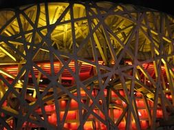 Bird's Nest is a multifunctional sports complex in Beijing
