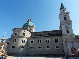Salzburg Cathedral in the Baroque style