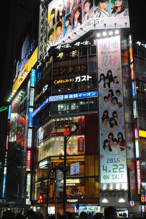 bright illumination in city at night, japan, tokyo, shibuya