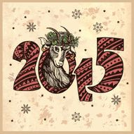 Card with a symbol of 2014
