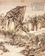 traditional chinese painting with ink