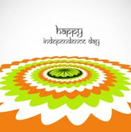 happy, circle in colors of indian flag, digital art
