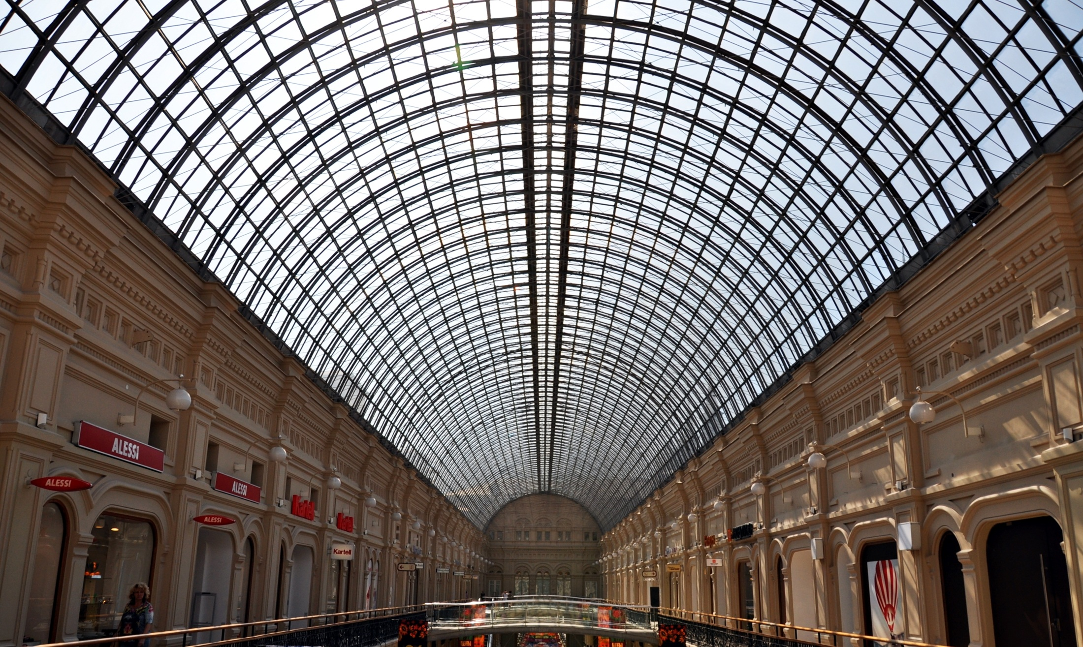 Unusual Architecture Of A Building With Round Glass Roof