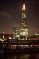 The supertall Shard in London