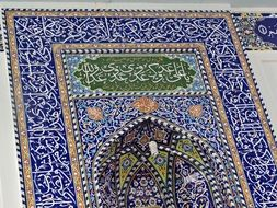 blue bright mosaic in islamic religion