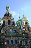 ornamental orthodox church in russia
