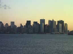 New York City amazing skyline