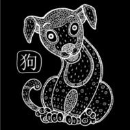Chinese Zodiac Animal astrological sign dog N4