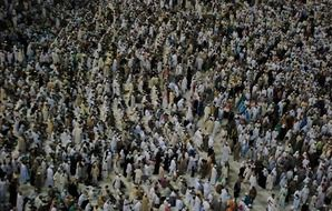 hajj people group