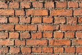 an old brick wall