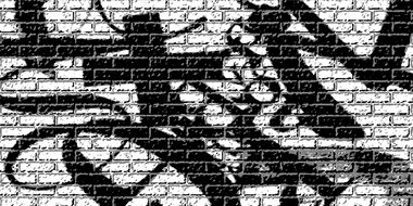 wall letter abstraction black and white