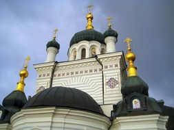 golden domes on an orthodox temple