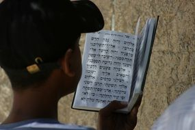 siddur prayer