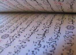 quran is like a holy book
