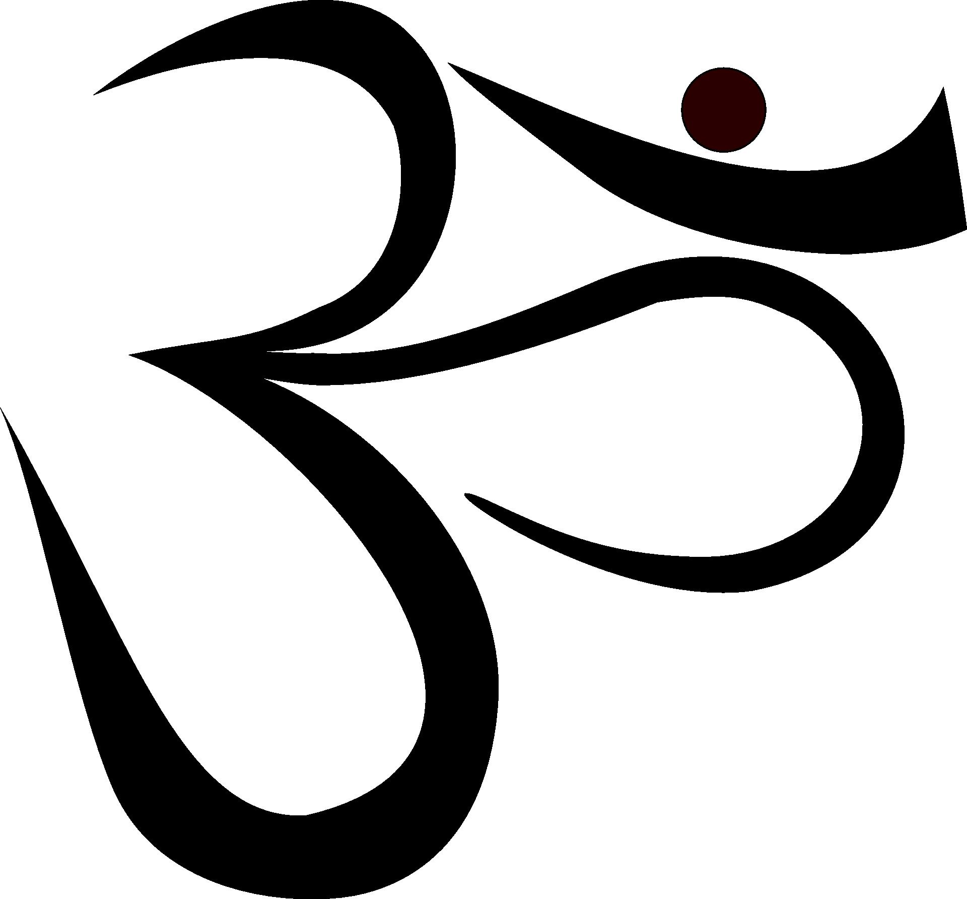 hindu symbols pictures - HD1280×1189