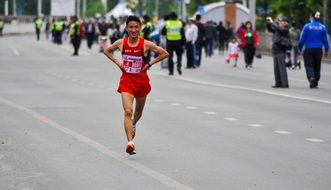 picture of the marathon runner