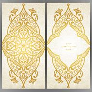 Vintage ornate cards in oriental style N49