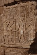 temple wall with relief in Luxor