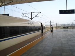 Train in Changsha