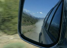 car side mirror view