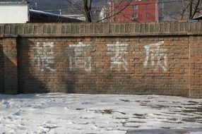 white writings on brick wall, china