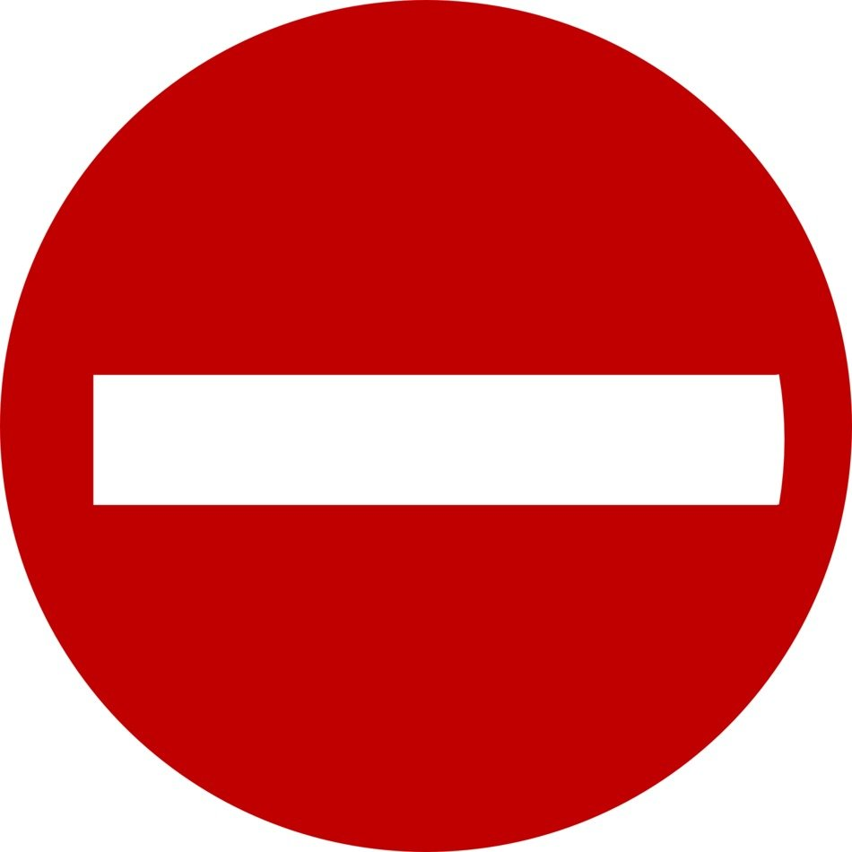 'Wrong way' road sign