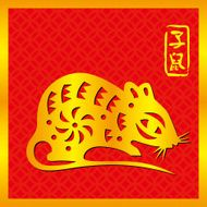 Chinese Zodiac Sign of Rat N2