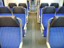 rows of seats in the bus