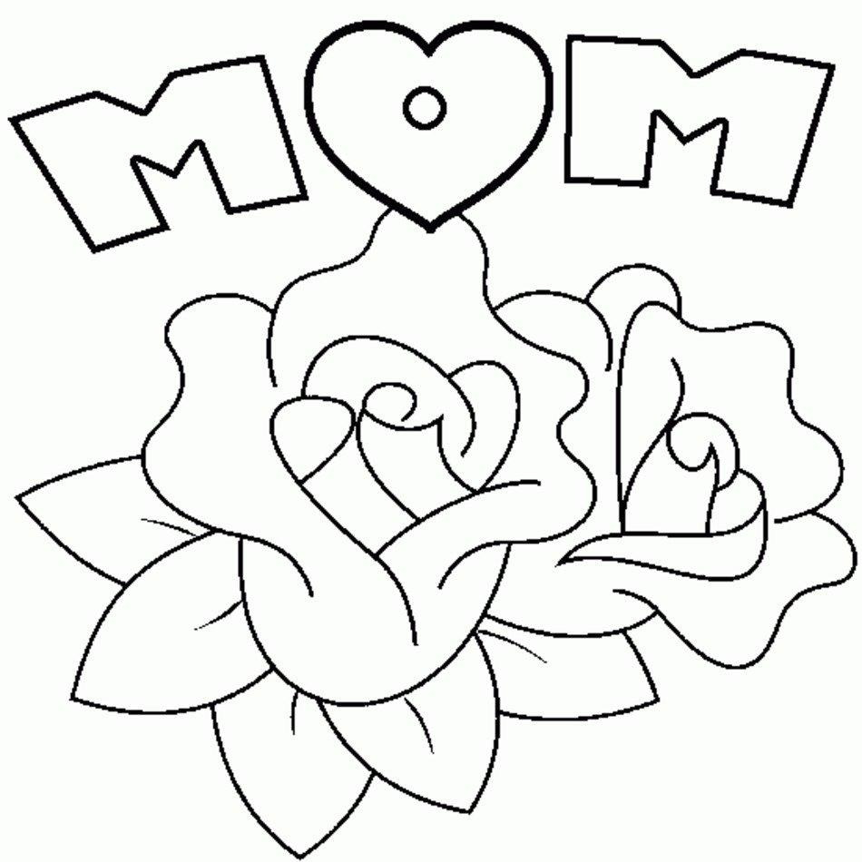 Нарисовать маме открытку просто так, сднем мужчин