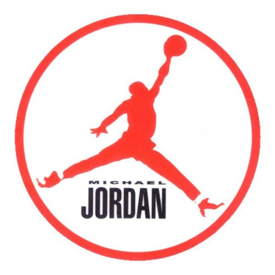 Michael Jordan Logo drawing