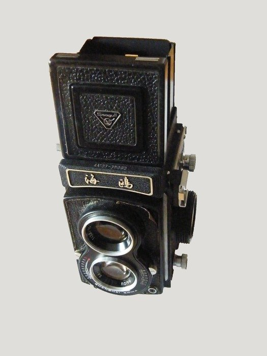 1958 camera on a white background