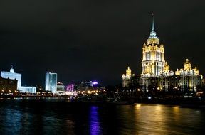 Night Moscow City