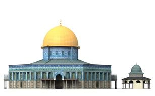 Dome Of The Rock facade Jerusalem