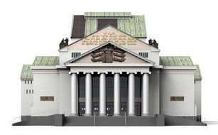 Theater Duisburg Architecture facade