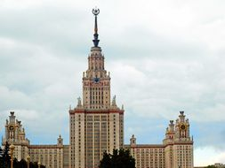 large building of Moscow University