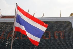 Thailand colorful flag