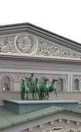 Bolshoi Theater in Moscow destails