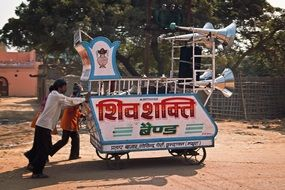 miracle machine in india
