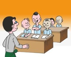 drawn pupils and teacher in the classroom