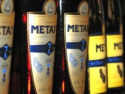 Metaxa Spirits Bottle