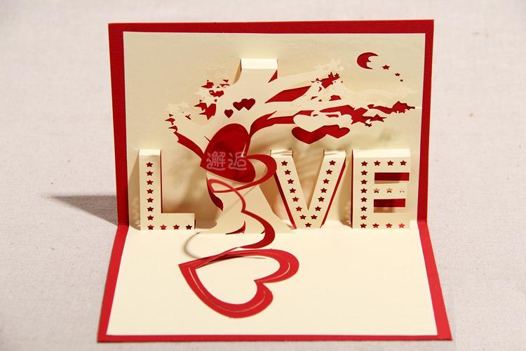 3д открытка галерея открыток, красивые открытки доброго