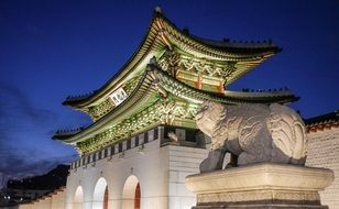 ancient palace in Seoul scene