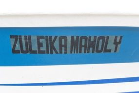 name of fishing boat