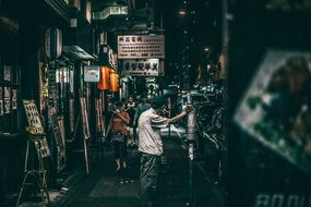 picture of asian People on street in city at night