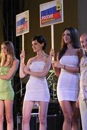 beauty contest in 2015