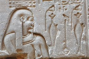 picture of the egyptian hieroglyphs on a temple