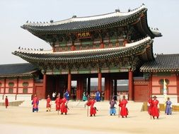royal Gyeongbokgung palace in Seoul