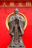 statue of Confucius in china